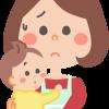 認可外保育園って実際のところどうなの?娘の園を選んだ体験談、選び方のヒントをまとめました