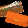 お金持を学ぼう②:『お金に愛される人は美しい財布を使っている』
