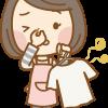 生乾きの臭い対策にはコレ!1本で万能に使える洗剤をレビューします